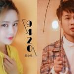 Lời bài hát [Hoa Vô Sắc] Bài hát của Jack và K-ICM mới nhất 2019