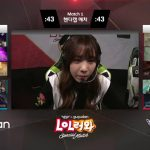 [Come for LoL] Finally released! SKT T1 X Gugudan special match!