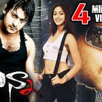 Munna Telugu Full Movie | Prabhas, Ileana, Prakash Raj | Sri Balaji Video