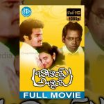 Babai Abbai Full Movie