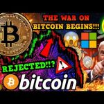 BITCOIN MASSIVE REJECTION!!? BREAKING: US PENTAGON PLANS for BTC REBELLION!!!